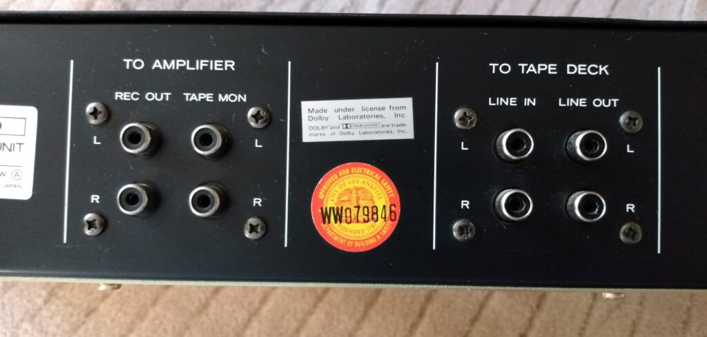 AN-80 Rack 05 - Back of AN-80 Noise Reduction